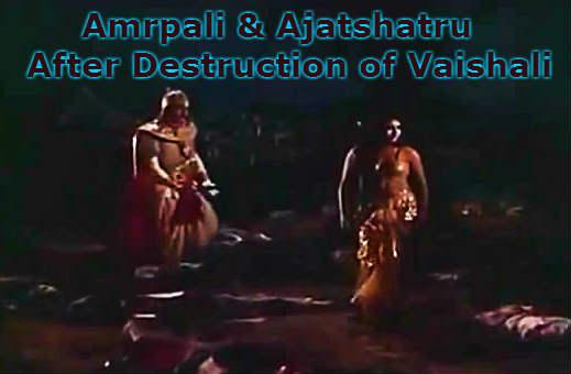 Ajatshatru Amrapali