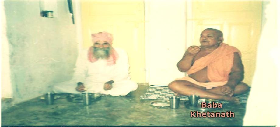 Baba Khetanath