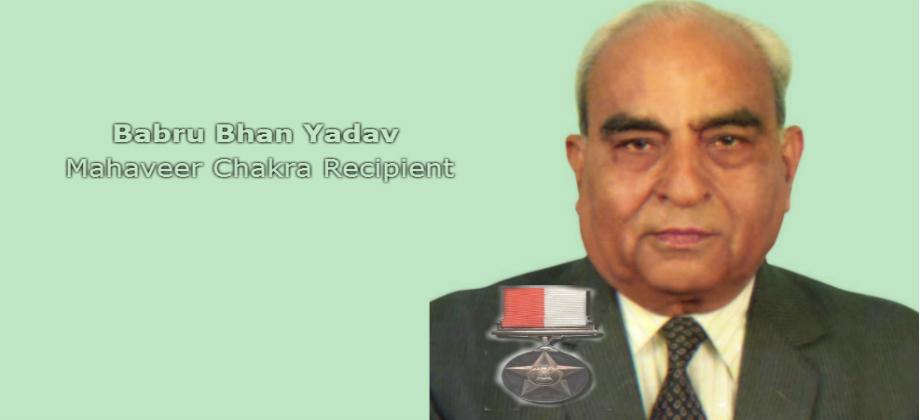 Babru Bhan Yadav