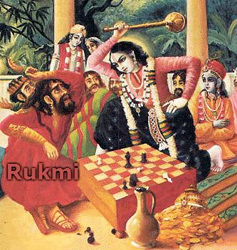 Balrama Rukmi Chess