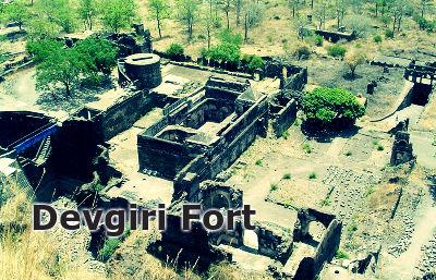 Devgiri Fort