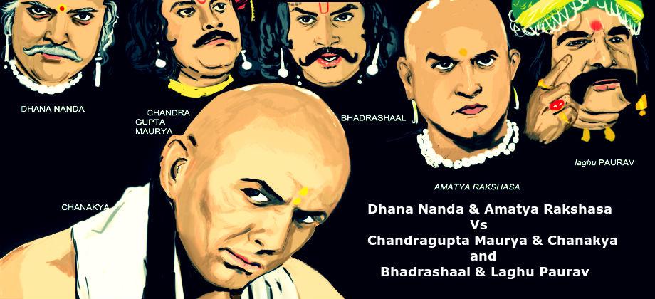 Dhana Nanda Chandragupta Maurya Chanakya