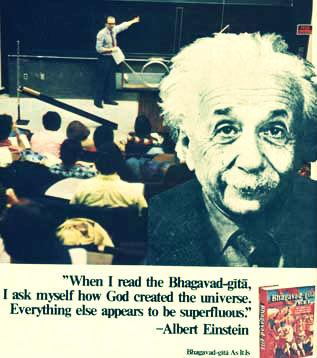 Einstein Bhagwad Gita