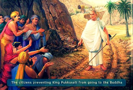 King Pukkusati Buddha