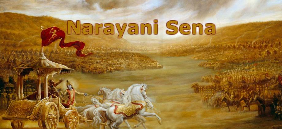 Narayani Sena