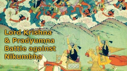Pradyumna Krishna Nikumba