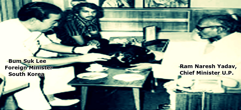 Ram Naresh Yadav Bum Suk Lee