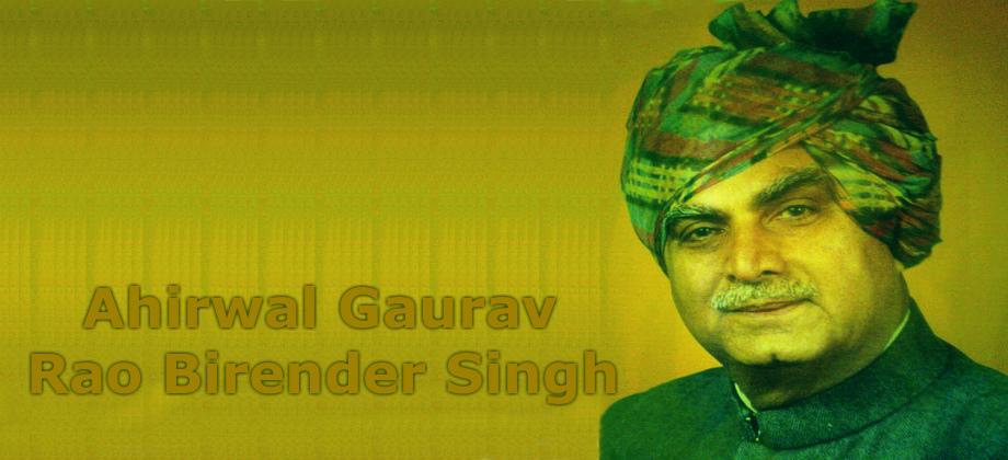 Rao Birender Singh Ahirwal Gaurav