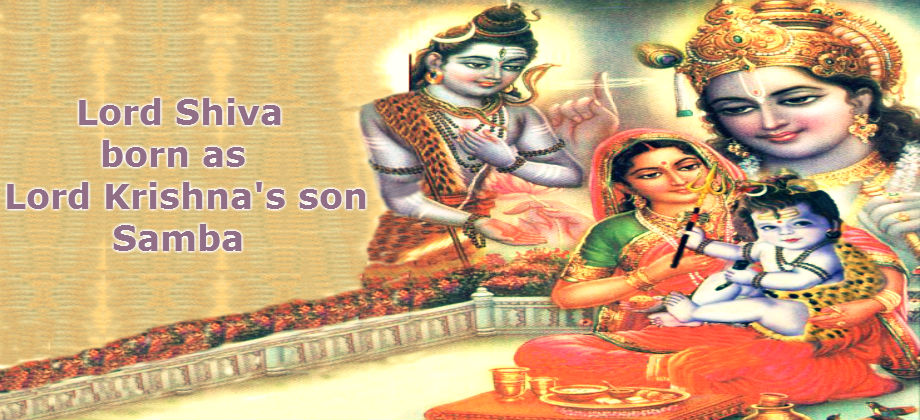 Samba Jambvati Krishna Shiva