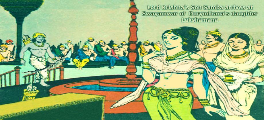 Samba Lakshamana Swayamwar Duryodhana Krishna