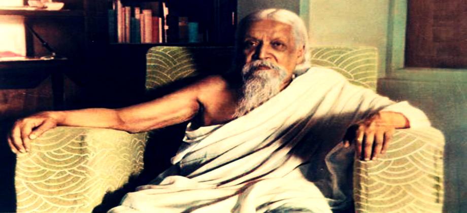 Sri Aurbindo