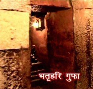 bhartariguffa